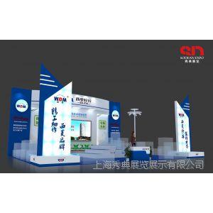 ★供应2015(上海)机床展台设计搭建