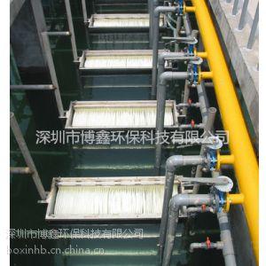 供应中水回用美能MBR膜反应发生器