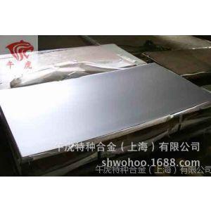 供应GH3044板材现货库存