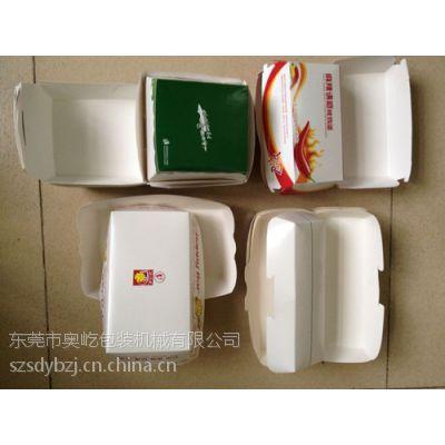 供应供应纸盒,汉堡包盒,快餐盒等