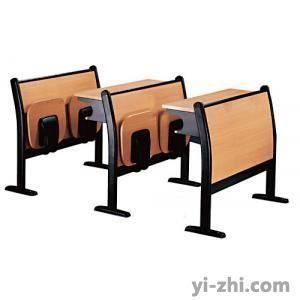 供应麦德嘉KZ-09J学生课桌椅 多媒体阶梯教室椅