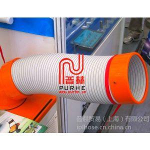 供应PVC定型风管/冷风机排风管/万向定型伸缩风管
