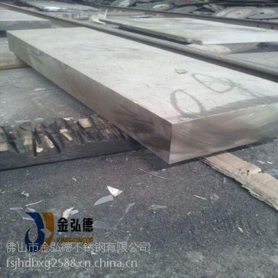 市政工程专用中厚板 耐酸碱316L灰白不锈钢工业板 厂家散卖