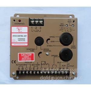 供应GAC调速器ESD5550E电子调速板速度控制器