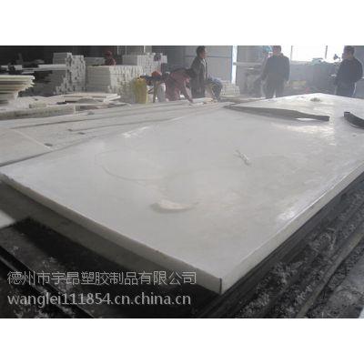 食品级塑料板、宇昂塑胶(在线咨询)、温州塑料板