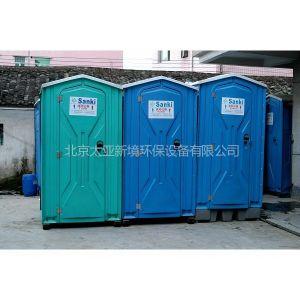 供应京交会用的移动厕所