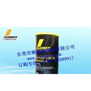 供应克鲁勃低噪音高速润滑脂ISOFLEX LDS 18 SPECIAL A