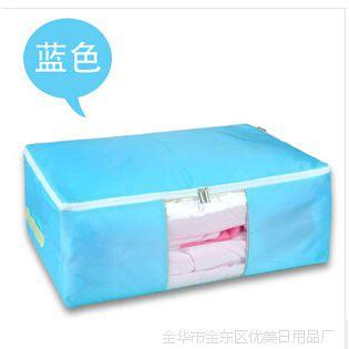 牛津布棉被收纳袋 可水洗特大号衣物整理袋防尘袋 软收纳箱
