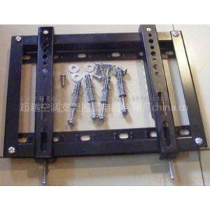 供应液晶电视挂架安装|液晶电视挂架批发