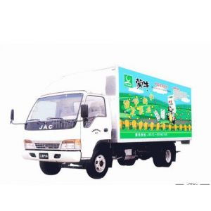 供应广州车身广告公司/车身广告专业广州车身广告