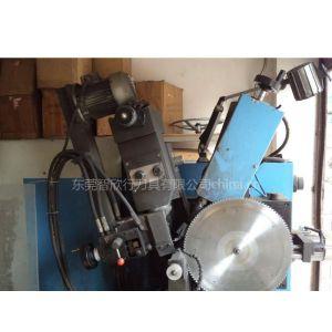 供应修磨合金锯片 全自动锯片修磨 高速钢锯片修磨