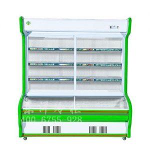 供应蔬菜冷藏展示柜多少钱一台