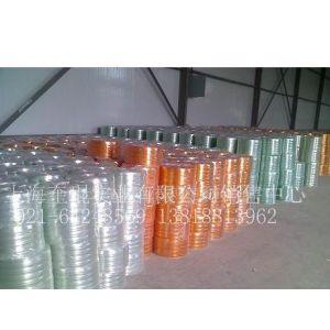 供应供应防弧光PVC型材