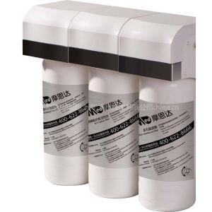 供应摩恩达厨房超滤净水机MU-H800-3