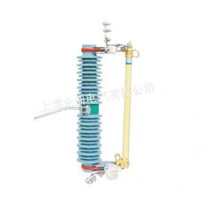 供应H)PRWG2-35KV 户外跌落式熔断器 高压熔断器