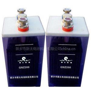 供应供应1.2V袋式镉镍蓄电池