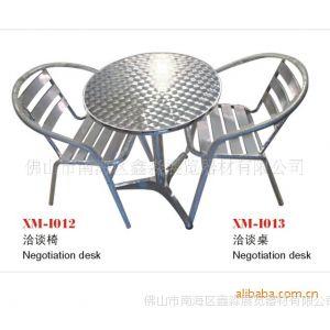 供应鑫淼铝合金椅子 会展轻质铝合金椅子 可折叠桌子 标摊配套桌椅