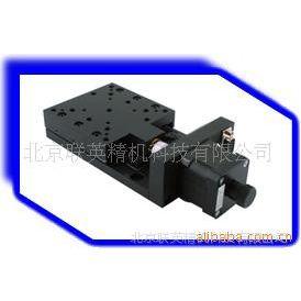 供应精密型电动平移台ZP110-(15~75)