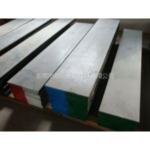 供应S136模具钢,S136H预硬镜面模具钢材料,进口模具钢