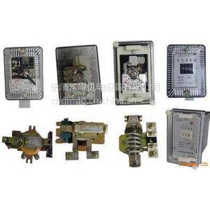 供应DZY-200系列中间继电器