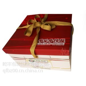 供应蛋糕盒包装设计乾丰包装生产定做