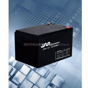 供应备用电源 12V12AH 铅酸蓄电池