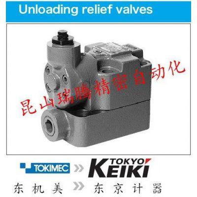 供应TOKIMEC卸荷溢流阀URG1-06-FV-13-JA-S1-J东京计器TOKYOKEIKI