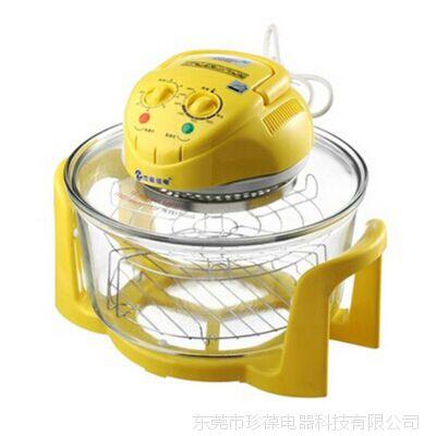供应光波炉尺寸380*381*251 黄色光波炉型号BM-817A 品牌直销家电