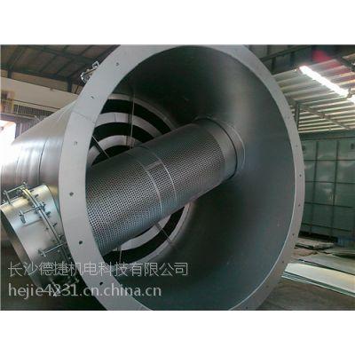 供应石化航空航天电厂风洞隧道防空洞地铁压缩机鼓风机通风消音设备