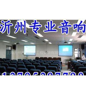 专业音响器材 会议室音响 玛田音响 BMB会议系统