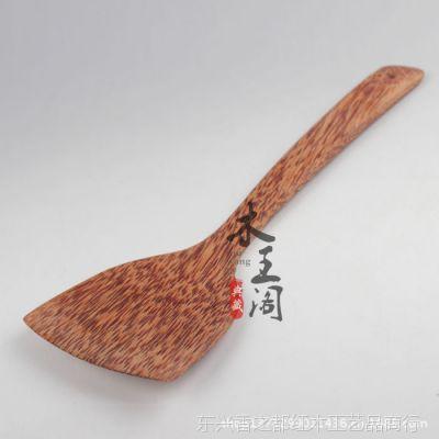 天然椰木锅铲 越南工艺品炒菜用长柄锅铲 木铲厨房用具 实木无漆