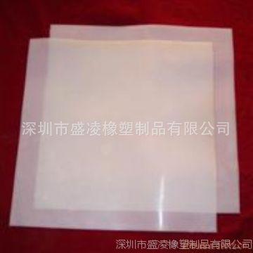 供应南宁硅胶板/南宁硅橡胶板