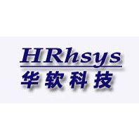 供应江苏南京连锁酒店管理系统!BS模式!华软科技