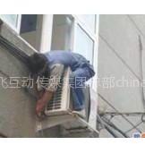 天河区专业的空调维修公司,广州市海凌冷气维修部