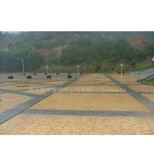 供应青岛压印地坪、青岛艺术压花地坪、青岛彩色混泥土地坪