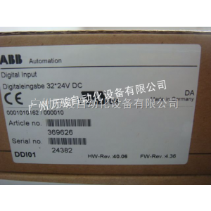 供应广州ABB FREELANCE2000 DDI01模块维修
