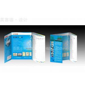 石家庄的广告,设计,策划,石家庄英赛德设计是国内高端的专业广告设计公司