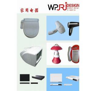 小家电、电水煲、水壶、电饭煲、风扇、音响、音箱、DVD、吸尘器、台灯、电视机、电话、手机、、遥控器