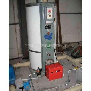 供应安徽5万大卡燃油热水立式锅炉