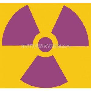供应深圳湾边贸易专业进口代理深圳放射辐射测量仪器, 辐射检测设备!