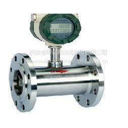 涡轮流量计LW JY-LWGYZR-KFFP控制电缆(必亮春辉牌)