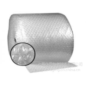 供应PE气泡膜、气垫膜、防震薄膜、包装薄膜、气珠膜