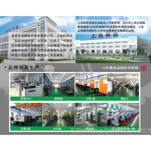 供应热流道注塑塑胶模具加工厂提供北京冲压橡胶模具配件制造