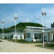 供应风光互补供电系统