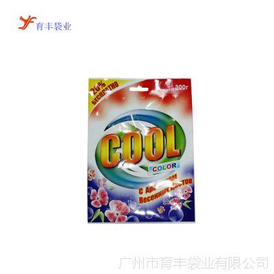 供应广州厂家生产双层料洗衣粉复合袋 0.1MM奶白洗衣粉复合袋一万起订