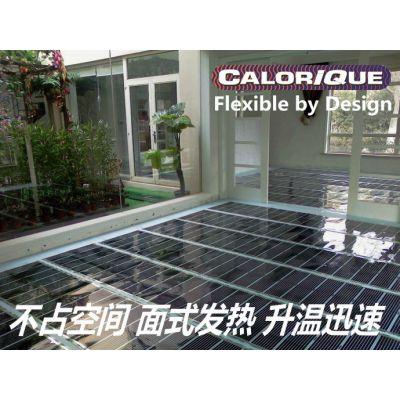郑州别墅采暖_中央空调与低温辐射电热膜供暖对比分析