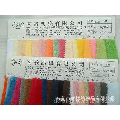 100%涤纶单面珊瑚绒400码克/单面素色珊瑚绒素色染色超柔短毛绒