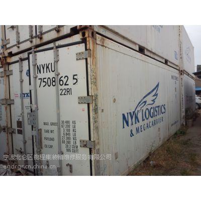 供应二手冷藏箱,集装箱活动房(20RH)