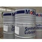 供应美孚齿轮油 SHC220