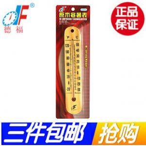 供应室内温度计 表 测温仪 家用 大棚温度计 德福G270原木寒暑表